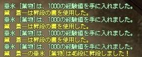 20110408_021656998.jpg