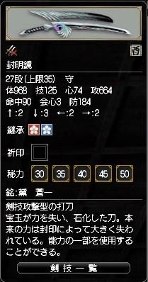 20110423_022437749.jpg