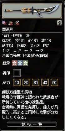 20110501_005401193.jpg