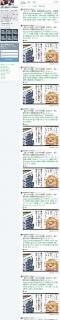 20141016-075232_GookTheMidMoron_Twitter_name-pakuri-movie7count.jpg