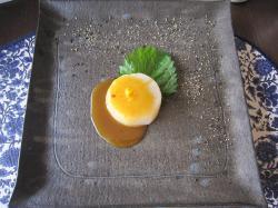 大根の柚子味噌