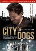 city_dogs.jpg