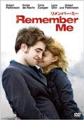 rememberme.jpg