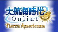 大航海時代Onlineタイトル