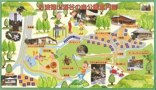 丹波篠山渓谷の森マップ