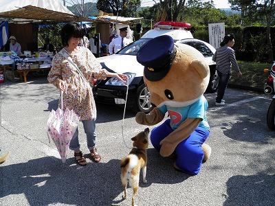 警察犬桃華