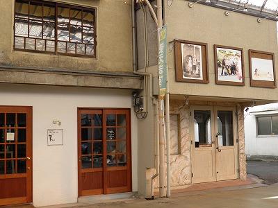 姫路商店街