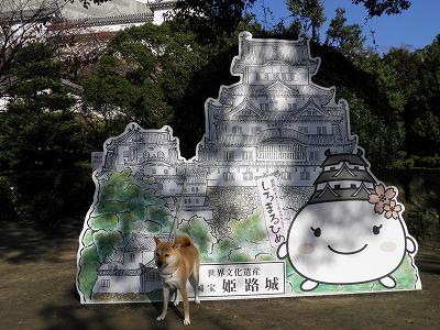 モモ様姫路城」