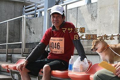 マラソン大会加工