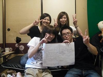 2012.8.22入籍