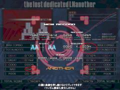 2012-06-07_LN8_result_HARD.png