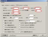LR2_SETUP_HS0.png