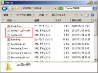 config_xml_copyy.png