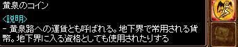 RedStone 12.04.12[05]