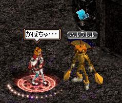 RedStone 12.04.12[09]