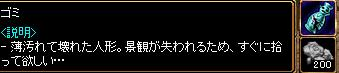 RedStone 12.04.14[01]