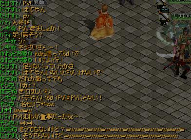 RedStone 12.05.03[01]