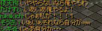RedStone 12.05.03[00]2