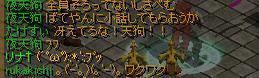 RedStone 12.05.03[00]1
