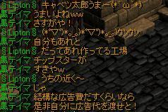 RedStone 12.05.12[02]1