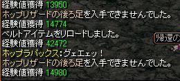RedStone 12.05.17[01]