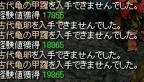 RedStone 12.05.17[02]