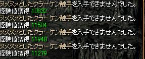 RedStone 12.05.18[00]