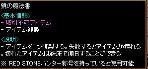 RedStone 12.05.23[02]