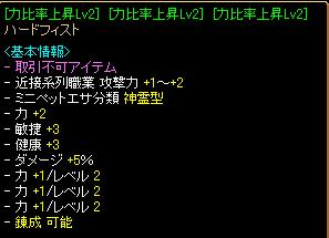 RedStone 12.05.24[03]