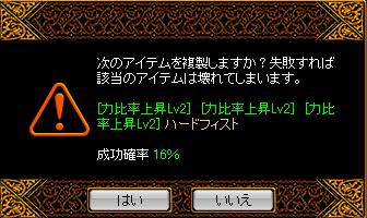 RedStone 12.06.04[02]