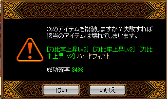 RedStone 12.07.27[02]