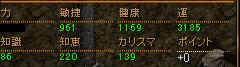 RedStone 12.09.07[01]