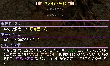 RedStone 12.09.11[02]