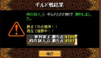 RedStone 12.09.14[03]
