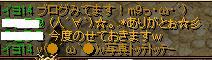 RedStone 12.10.01[01]