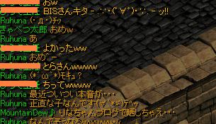 RedStone 12.10.12[01]