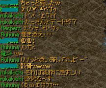 RedStone 12.11.10[05]