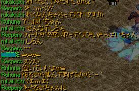RedStone 12.11.10[07]