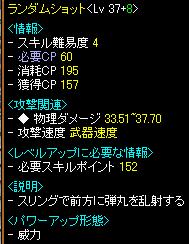 RedStone 12.11.21[00]