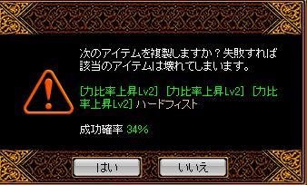 RedStone 12.12.01[06]