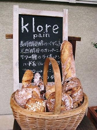 Klore
