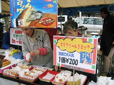 広島 宮島かき祭り