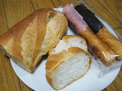 大阪十三で パン