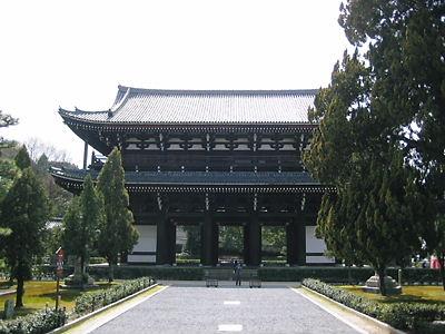 東福寺 涅槃会
