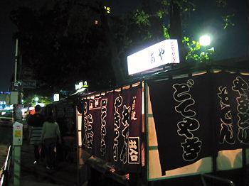 福岡 街歩き