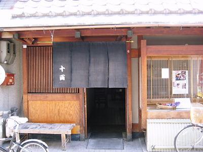 京都 ぶらぶら