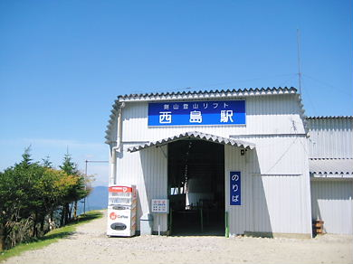 徳島 剣山 下り