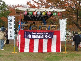 2010-11-23-5.jpg