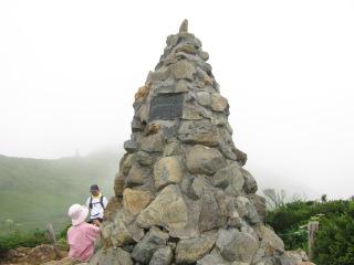 2010-8-8-21.jpg