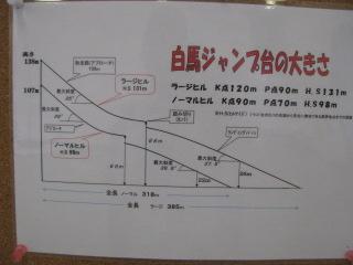 2010-8-8-34.jpg